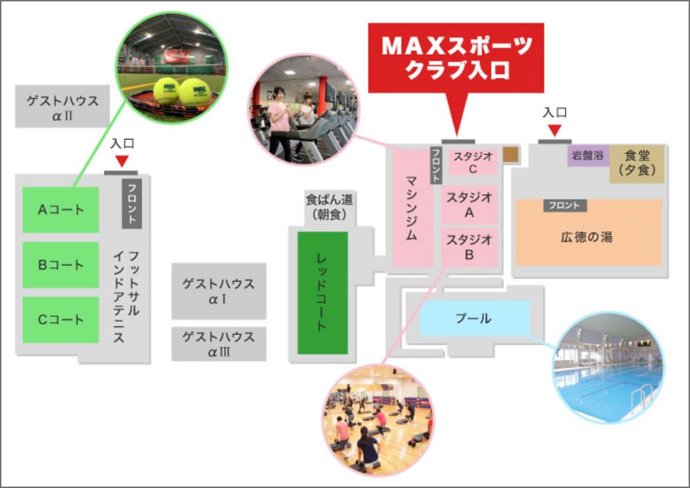 マックススポーツクラブ 地図