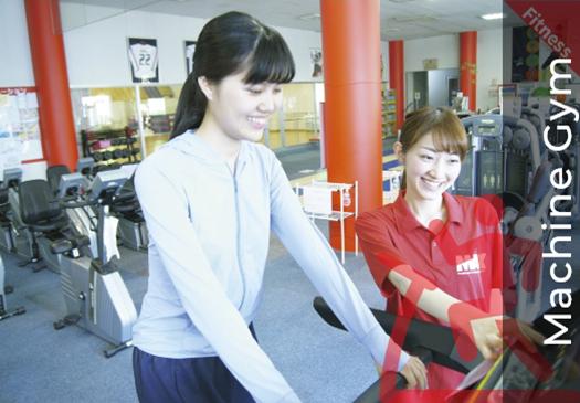 Machine Gym