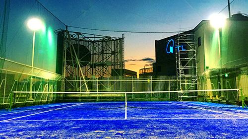 解放感あふれる『天空のテニスコート』