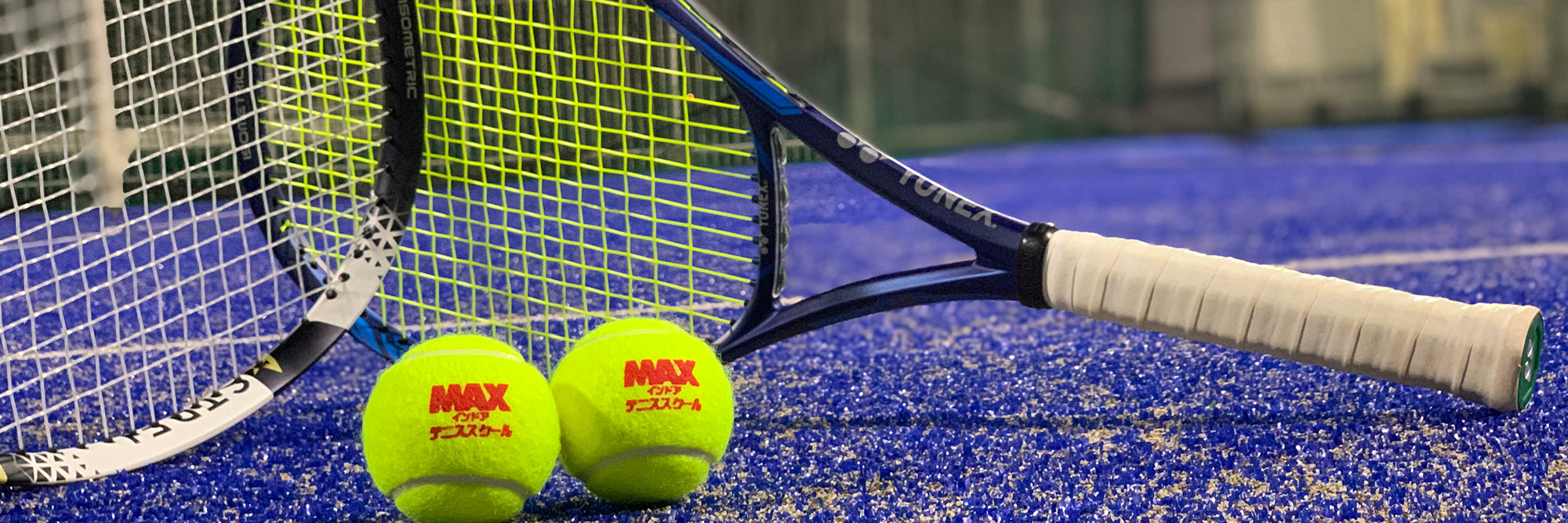 テニススクール(ながの東急店)アクセス